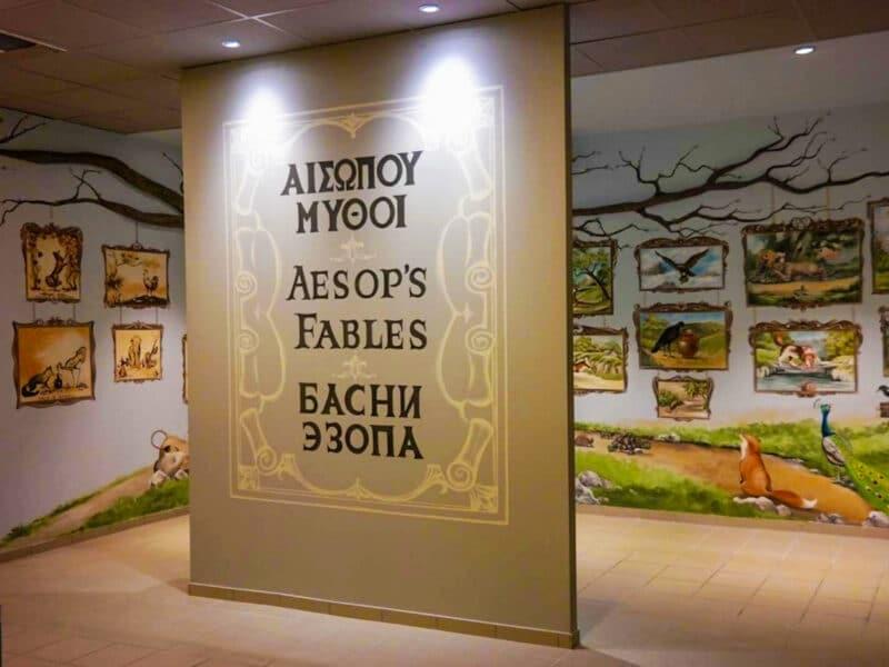 Sala de Esopo en el Museo de la Cultura Helénica