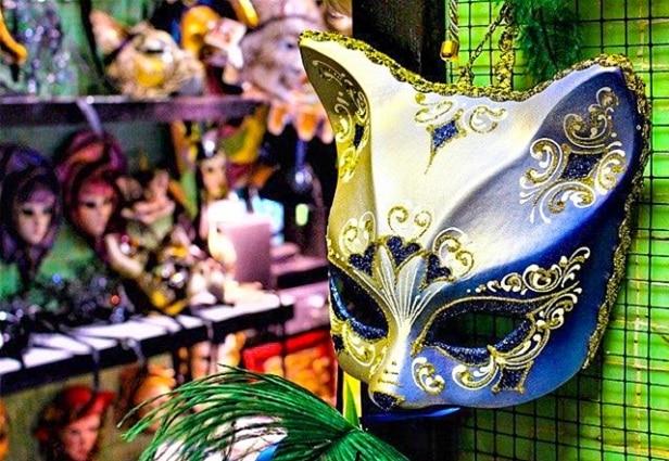 Máscara de la gagna (la gata)
