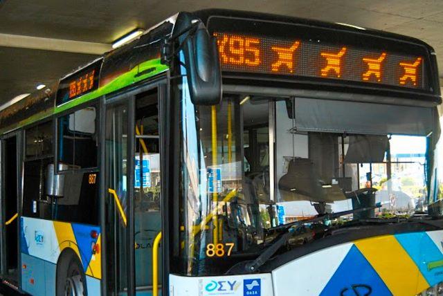 Autobús x95 para ir del aeropuerto de Atenas al centro